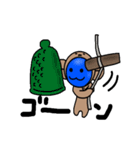 青いやつのさる(クリスマス&年末年始)(個別スタンプ:17)