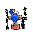 青いやつのさる(クリスマス&年末年始)(個別スタンプ:20)