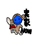 青いやつのさる(クリスマス&年末年始)(個別スタンプ:21)