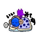 青いやつのさる(クリスマス&年末年始)(個別スタンプ:22)