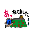 青いやつのさる(クリスマス&年末年始)(個別スタンプ:23)