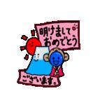 青いやつのさる(クリスマス&年末年始)(個別スタンプ:27)