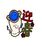 青いやつのさる(クリスマス&年末年始)(個別スタンプ:29)