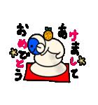 青いやつのさる(クリスマス&年末年始)(個別スタンプ:30)