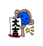 青いやつのさる(クリスマス&年末年始)(個別スタンプ:35)