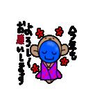 青いやつのさる(クリスマス&年末年始)(個別スタンプ:37)