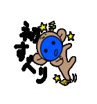 青いやつのさる(クリスマス&年末年始)(個別スタンプ:39)