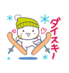 【冬・年末年始用】まるねこ。(個別スタンプ:03)