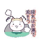 【冬・年末年始用】まるねこ。(個別スタンプ:04)