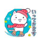 【冬・年末年始用】まるねこ。(個別スタンプ:05)