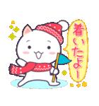 【冬・年末年始用】まるねこ。(個別スタンプ:07)