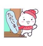【冬・年末年始用】まるねこ。(個別スタンプ:08)