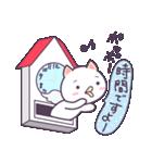 【冬・年末年始用】まるねこ。(個別スタンプ:16)
