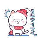 【冬・年末年始用】まるねこ。(個別スタンプ:18)