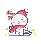 【冬・年末年始用】まるねこ。(個別スタンプ:22)