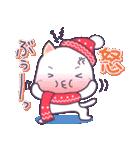 【冬・年末年始用】まるねこ。(個別スタンプ:25)
