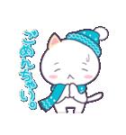 【冬・年末年始用】まるねこ。(個別スタンプ:26)
