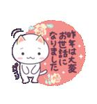 【冬・年末年始用】まるねこ。(個別スタンプ:33)
