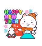 【冬・年末年始用】まるねこ。(個別スタンプ:34)