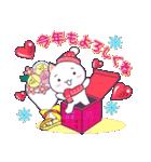 【冬・年末年始用】まるねこ。(個別スタンプ:36)