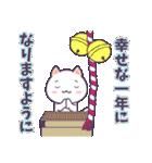 【冬・年末年始用】まるねこ。(個別スタンプ:40)