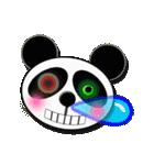 居眠りパンダ1(個別スタンプ:01)