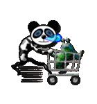 居眠りパンダ1(個別スタンプ:10)