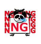 居眠りパンダ1(個別スタンプ:24)