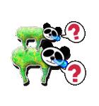 居眠りパンダ1(個別スタンプ:28)