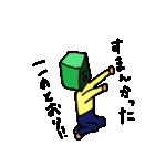 立体君(個別スタンプ:2)
