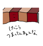 立体君(個別スタンプ:22)