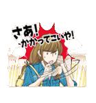 【5→9】オトナの上から目線スタンプ(個別スタンプ:10)