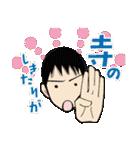 【5→9】オトナの上から目線スタンプ(個別スタンプ:12)