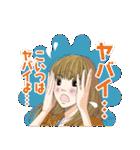 【5→9】オトナの上から目線スタンプ(個別スタンプ:14)