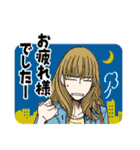 【5→9】オトナの上から目線スタンプ(個別スタンプ:17)
