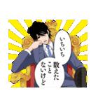 【5→9】オトナの上から目線スタンプ(個別スタンプ:23)