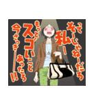 【5→9】オトナの上から目線スタンプ(個別スタンプ:39)