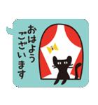 【敬語】北欧風♥大人かわいい黒ネコ(個別スタンプ:02)