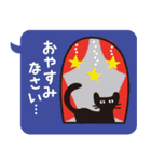 【敬語】北欧風♥大人かわいい黒ネコ(個別スタンプ:04)