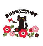 【敬語】北欧風♥大人かわいい黒ネコ(個別スタンプ:05)