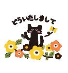 【敬語】北欧風♥大人かわいい黒ネコ(個別スタンプ:06)
