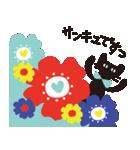 【敬語】北欧風♥大人かわいい黒ネコ(個別スタンプ:07)
