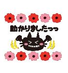 【敬語】北欧風♥大人かわいい黒ネコ(個別スタンプ:08)