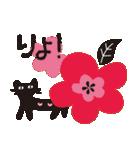 【敬語】北欧風♥大人かわいい黒ネコ(個別スタンプ:09)