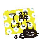 【敬語】北欧風♥大人かわいい黒ネコ(個別スタンプ:10)