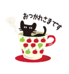 【敬語】北欧風♥大人かわいい黒ネコ(個別スタンプ:13)