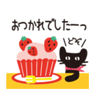 【敬語】北欧風♥大人かわいい黒ネコ(個別スタンプ:14)