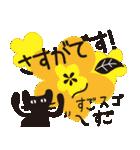 【敬語】北欧風♥大人かわいい黒ネコ(個別スタンプ:15)