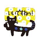 【敬語】北欧風♥大人かわいい黒ネコ(個別スタンプ:16)