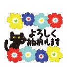 【敬語】北欧風♥大人かわいい黒ネコ(個別スタンプ:17)